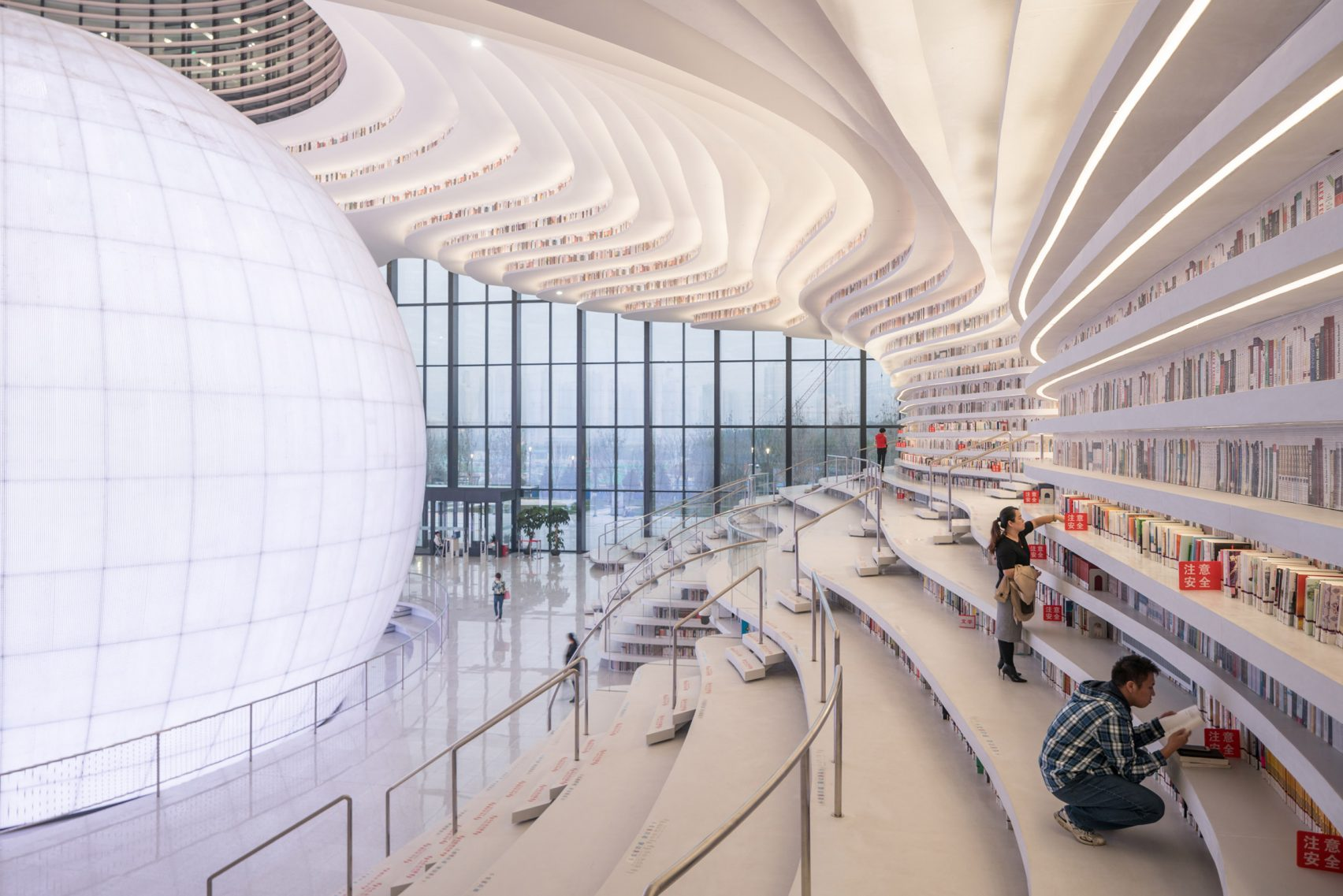 tianjin-binhai-library-mvrdv-architecture-public-and-leisure-china_dezeen_2364_col_13-1704x1137.jpg